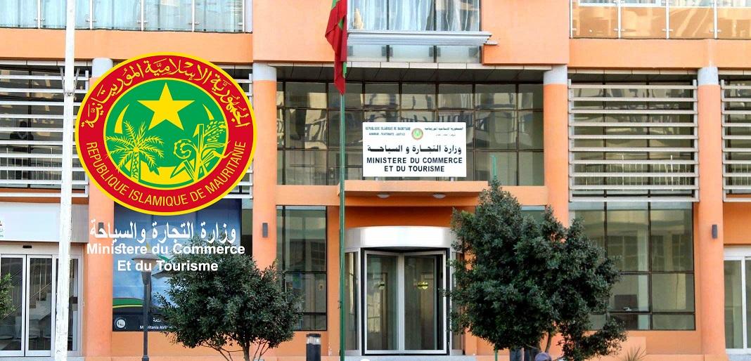 وزارة التجارة تبرر قرارها للحد من استيراد الخضار