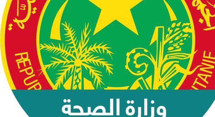جديد الحالة الوبائية لكوفيد19 في موريتانيا خلال الاربع والعشرين ساعة الماضية