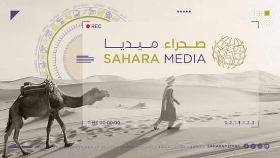 موقع صحراء ميديا يتعرض لهجوم إلكتروني