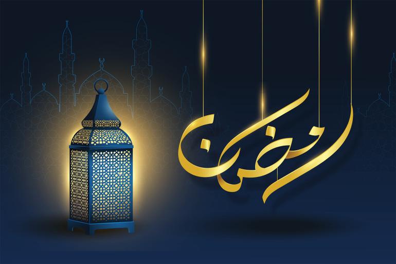 تعرف على إمساكية اليوم الثاني عشر من شهر رمضان المبارك