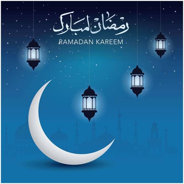 تعرف على إمساكية اليوم التاسع والعشرين من شهر رمضان المبارك