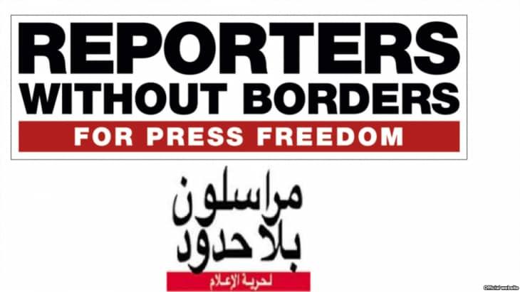 موريتانييا تتقدم ثلاث نقاط على مؤشر حرية الصحافة