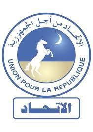 الاتحاد من أجل الجمهورية يدين القمع والتهجير في حق الفلسطينيين
