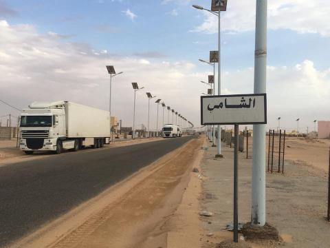 الشرطة في مدينة الشامي توقع بعصابة اجرامية خطيرة