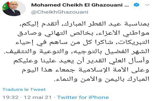 الرئيس غزواني يهنئ الشعب الموريتاني بمناسبة عيد الفطر المبارك