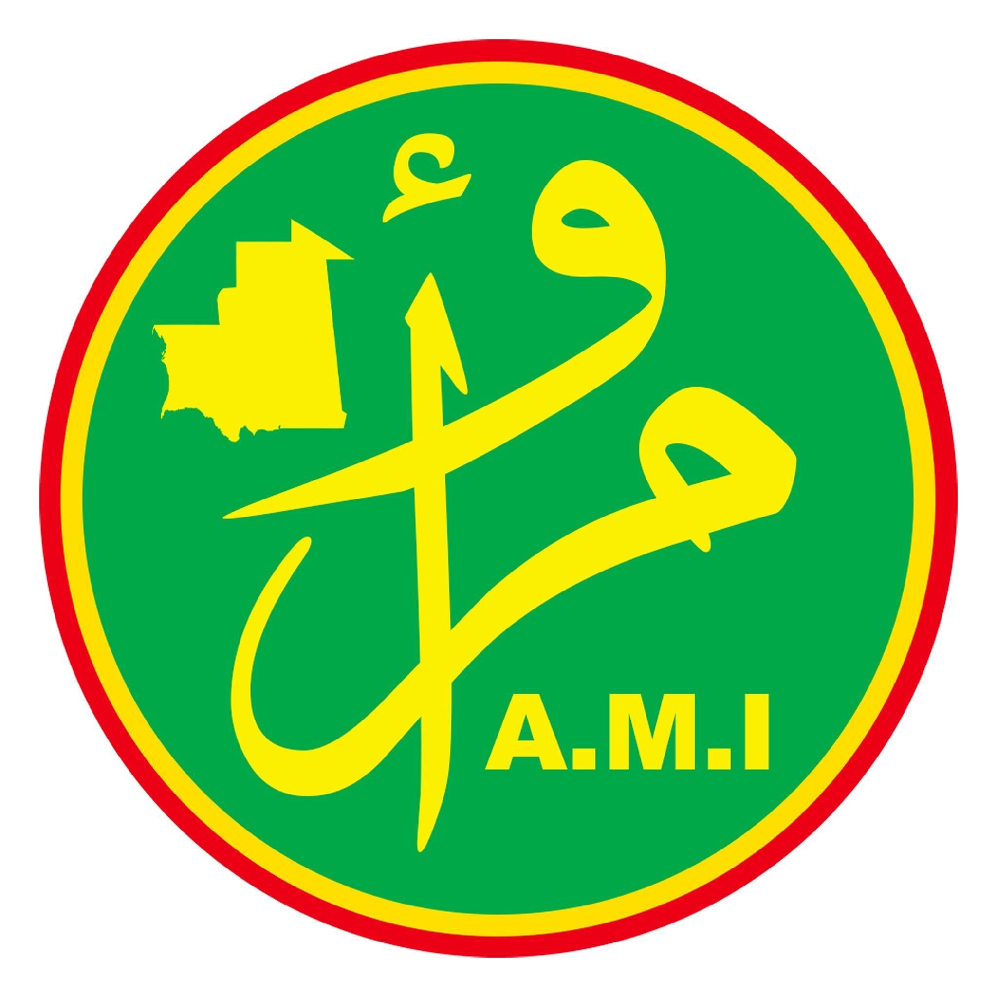 تعيينات بالوكالة الموريتانية للأنباء