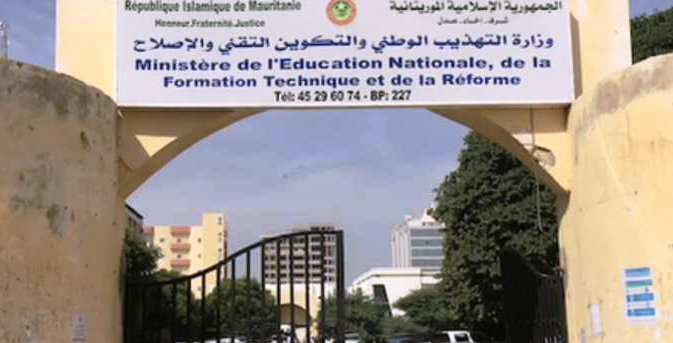 بدأ سريان اضراب المدرسين اليوم