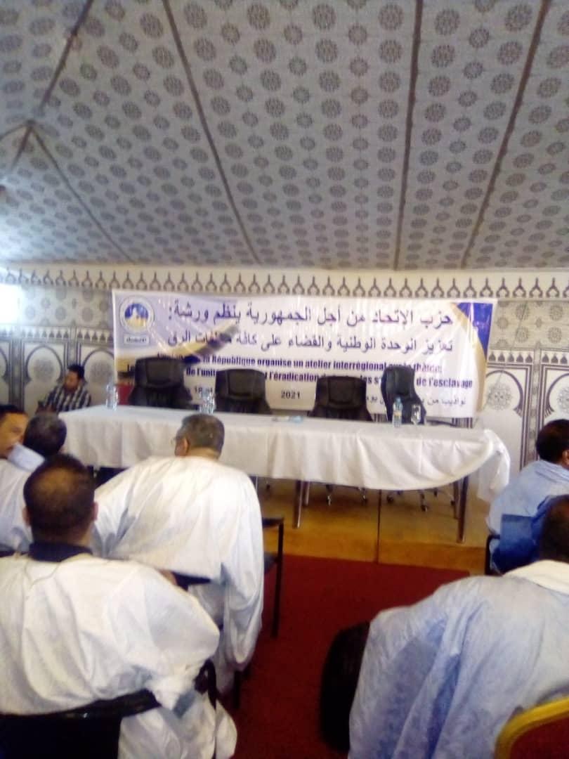 UPR بعد انتهاء فعاليات ورشة تعزيز الوحدة الوطنية والقضاء على مخلفات الرق ينظم مؤتمرا صحفيا في نواذيبو