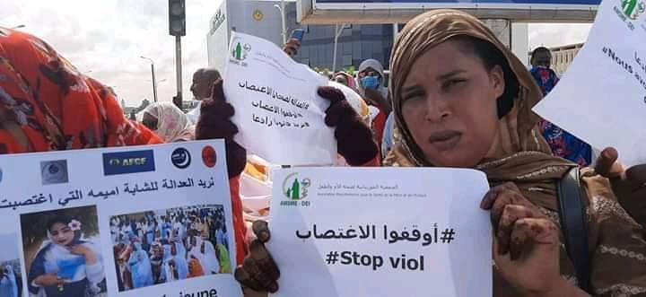 """""""تصاعد جرائم الإغتصاب في موريتانيا"""""""