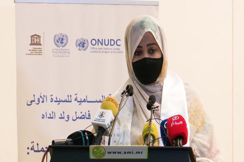 انطلاق فعاليات حفل ولوج المرأة الي مهن الأمن والعدالة بإشراف السيدة الأولى بقصر المؤتمرات