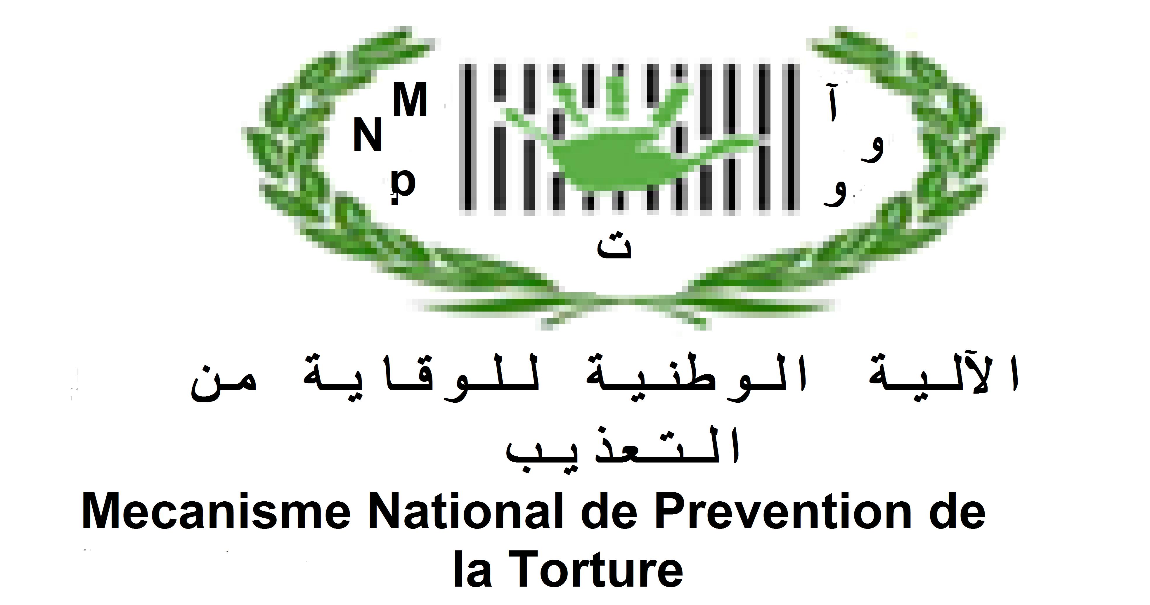 ولد عبد العزيز يرفض استقبال مكتب الآلية الوطنية للوقاية من التعذيب في مكان احتجازه