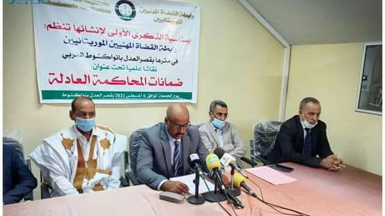 ندوة لنادي القضاة المهنيين الموريتانيين