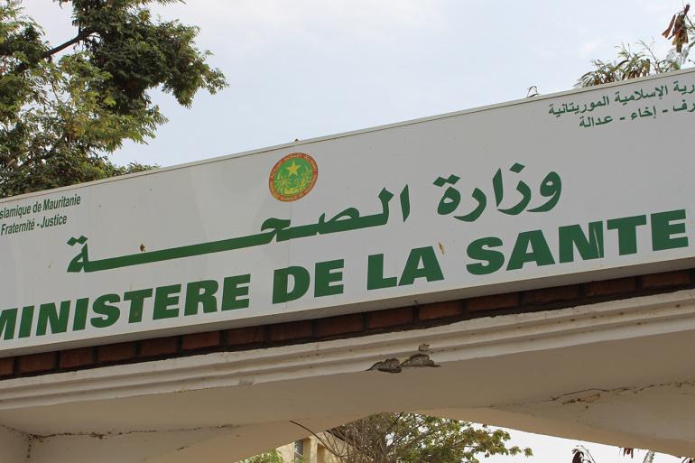 تراجع ملحوظ في حالات الإصابة بكورونا في موريتانيا