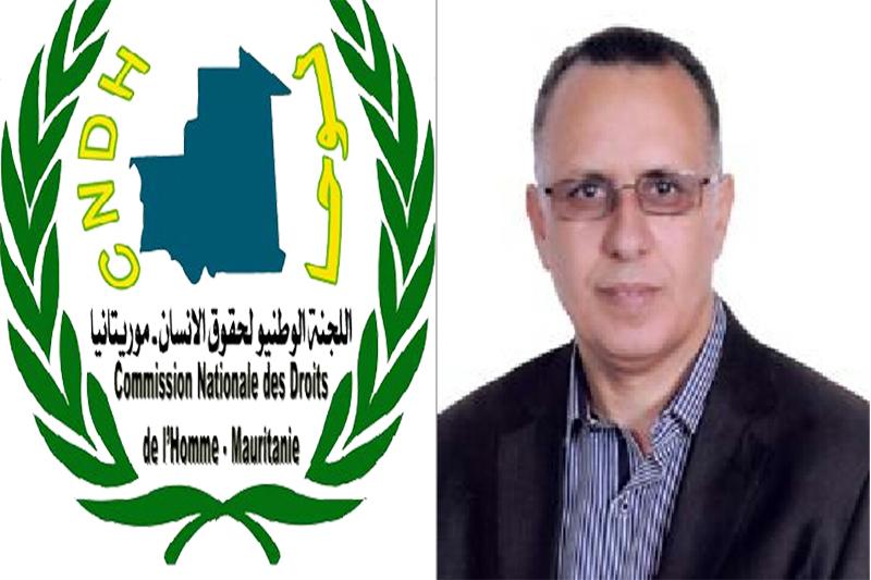 بيان اللجنة الوطنية لحقوق الإنسان حول احداث ازكيز الأخيرة