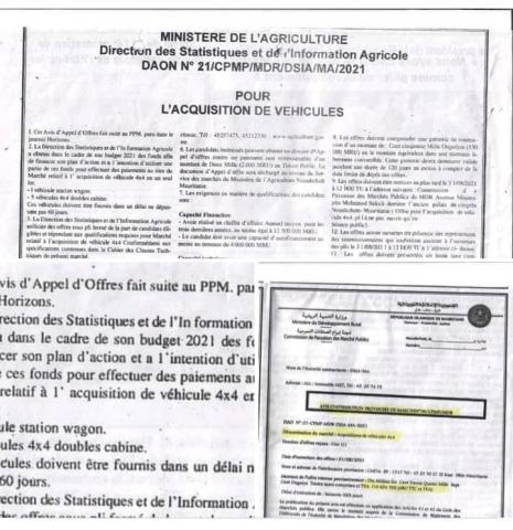 توضيح من وزارة الزراعة حول صفقة سيارات