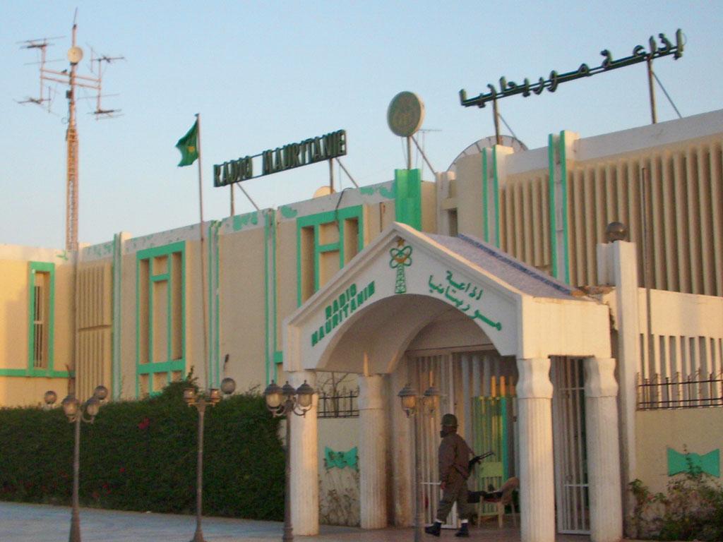 تعيينات جزئية بإذاعة موريتانيا