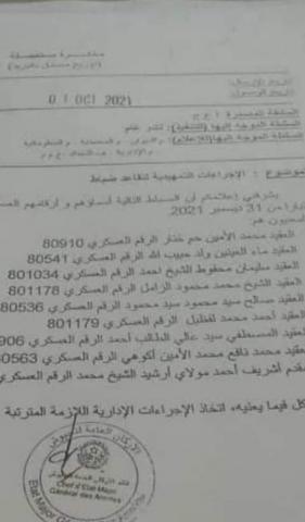 مذكرة إحالة للتقاعد لعدد من الضباط في في الجيش الوطني